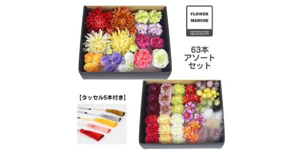 FLOWER MARCHE(フラワーマルシェ)成人式 髪飾り(お花・タッセル)