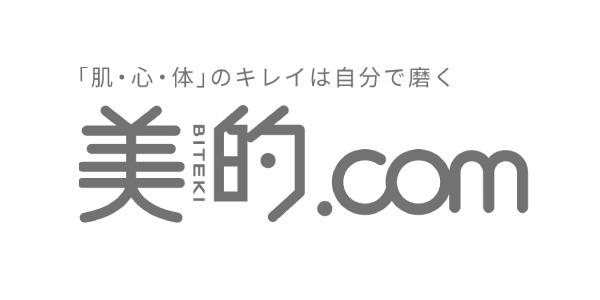 ソニックスキンクリーナー facile(ファシル)後藤真希さんが紹介